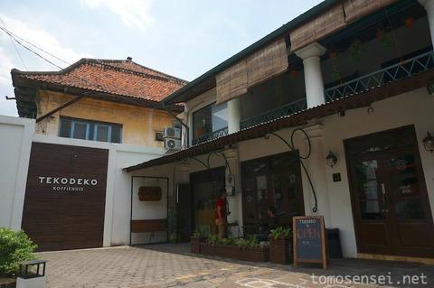 【ジャワ島】17_スマランのオールドタウンにあるおされカフェ「TEKODEKO KOFFIEHUIS」