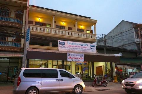<ビエンチャン旅行2016春その1>タイ大使館領事部すぐそば〜♪「ビエン・バン・ホテル/Vieng Vang Hotel」