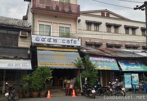【タイ・ムック島の旅】⑤旅行者でにぎわうトラン駅前のカフェ「1952 Cafe」