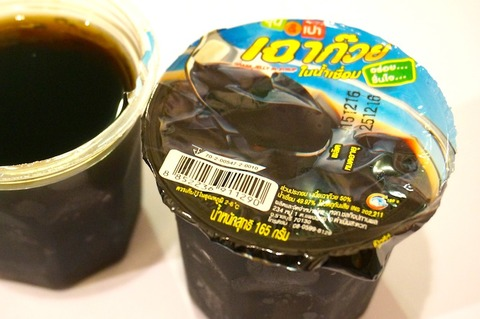 バンコクのコンビニでグラスゼリー(仙草ゼリー)を買って食べてみた!