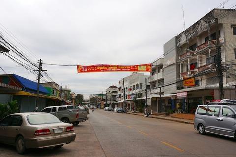 <タイ・ラオス旅行その3>バスで国境を越えてラオスへ〜!