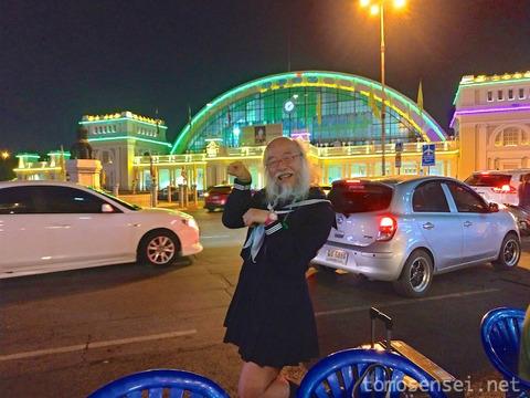 【スリンの象祭り2018】タイ国鉄の寝台列車でバンコクからスリンへ