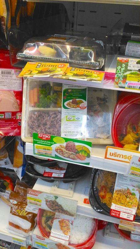バンコク・セブンイレブンの330kcal健康ヘルシー弁当を実食!