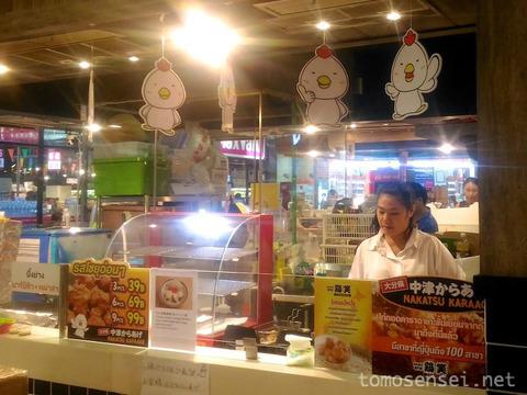 エカマイのゲートウェイ内にオープンした「からあげ専門店 鶏笑」の中津からあげを買って食べてみた
