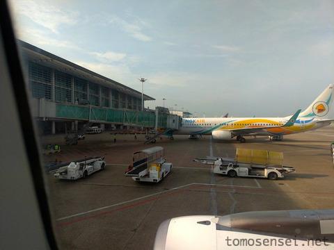 【ミャンマー】ヤンゴン空港から市内までシャトルバスで格安移動!