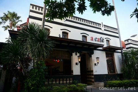 【ジャワ島】15_コロニアルな雰囲気のインドネシア料理レストラン「 A Café by Sampoerna」