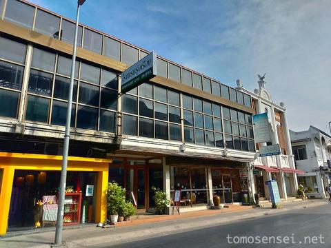 【チェンマイ】ターペー門そばのお手頃ホテル「ルーン・ルアン・ホテル/Roong Ruang Hotel」