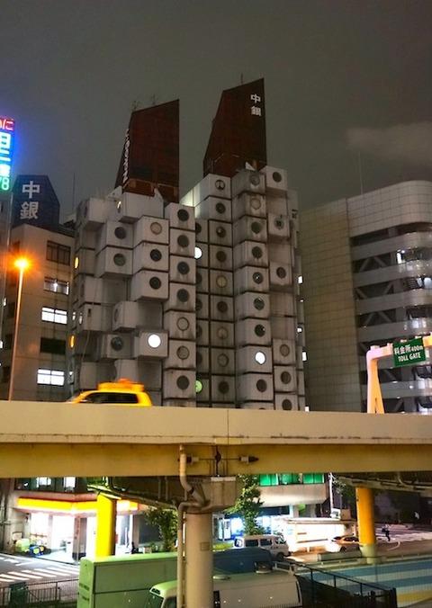 中銀カプセルタワービルお部屋見学