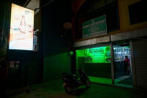 <スリランカ旅行その21>ジェイビー・ブロードウェイ・リカー・レストラン・キャンディ/J.B Broadway Liquor Restaurant Kandy