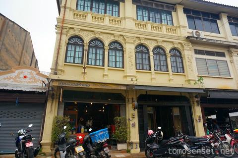 【プーケット】オールドタウンのコロニアルなゲストハウス☆「The RomManee Classic Guesthouse」