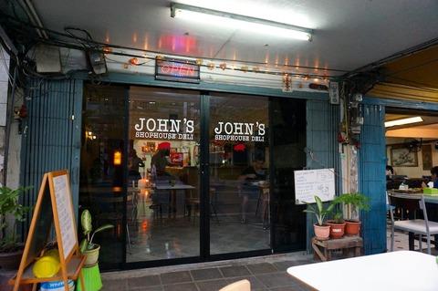 オンヌットのデリカ&バー「ジョンズ・ショップハウス・デリ/Jhon's Shophouse Deli」へ行ってきた!