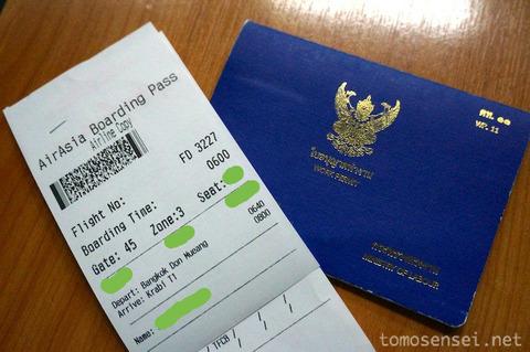 パスポートとタイの免許証が無くてもタイの国内線に乗れたよ!というお話