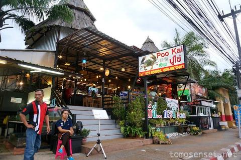 【クラビ】09_カニ料理が有名な川沿いのシーフードレストラン「Poo Kai/ร้าน ปูไข่」