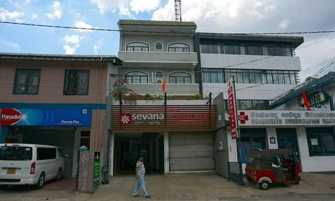 <スリランカ旅行その12>セバナ・シティ・ホテル・キャンディ/Sevana City Hotel Kandy