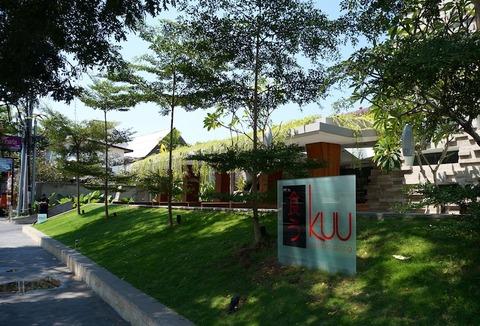 <バリ島旅行その17>サヌールの新しい和食店「食う/KUU」へ行ってきた!