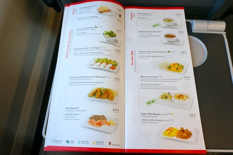<中欧3カ国周遊その34>高速鉄道レイルジェットでウィーンからプラハへ(昼食)