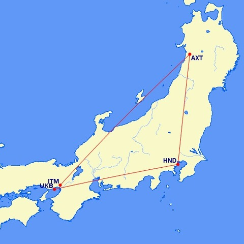 ユナイテッド航空マイレージプラスの10,000マイルでANA国内線3区間特典航空券を発券してみた!