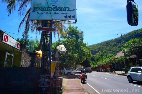 【バリ島】チャンディダサのビーチフロントレストラン「プリ・パンダン/Puri Pandan」