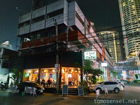プラカノンの普段使い的なレストラン&バー「J Bar & Cafe」へ行ってきた!