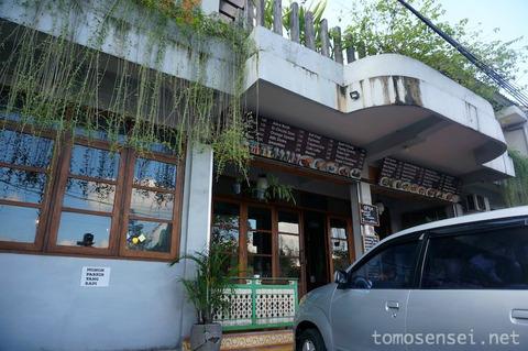【バリ島&ギリ島】15_リーズナブルなオサレ食堂「ワルン・ハナ/Warung HANA」