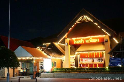 パタナカン通りのビアホール「タワンデーン・パブ&レストラン/Tawandaeng Pub&Restaurant」へ行ってきた!