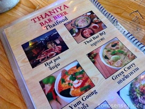 【スリンの象祭り2018】旅の打ち上げはタニヤ通りで深夜のお鍋ディナー