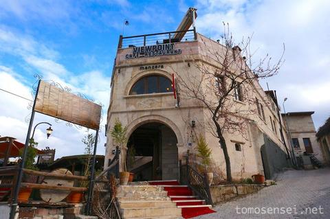 【トルコ旅行 Day4-3】ギョレメを一望できる眺めの良いレストラン「VIEWPOINT Cafe Restaurant」