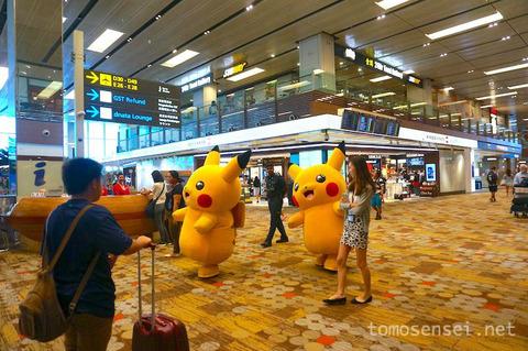 シンガポール・チャンギ国際空港にポケモンが!「ポケモン@チャンギ/Pokémon at Changi」