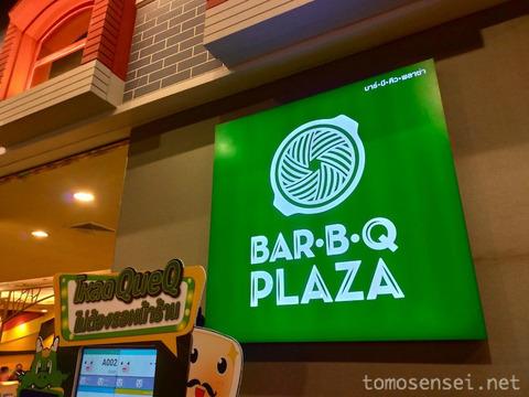 タイ全国チェーンの焼肉&鍋レストラン「BAR・B・Q PLAZA」へ行ってきた!