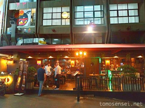 プラカノンでベルギービールを楽しむなら「Kosmo Resto & Bar」