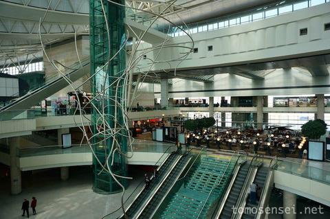 【トルコ旅行 Day1-1】アンカラの空港で現地SIMカードを買って使ってみた