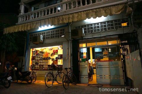 <アンコールワット旅行2016冬その7>シェムリアップで韓国豚焼肉食べ放題♪「ダキダ/Dakida Korean BBQ」