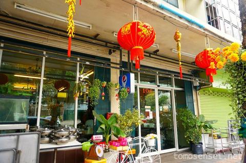 ミレニアムヒルトンホテルそばで美味しいタイスキ☆「Charoen Thai Suki」へ行ってきた!