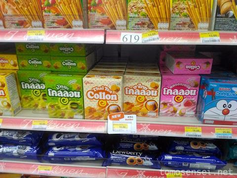 【タイ土産にできるかな】タイグリコから新発売のコロン「タイミルクティー味」を実食