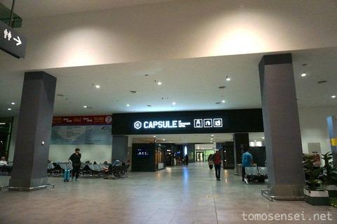 【クアラルンプール国際空港】KLIA2のカプセルホテル「Capsule by Container Hotel」