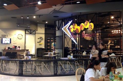 【閉店】エカマイのハワイ発ハンバーガー「テディーズ・ビガー・バーガーズ」へ行ってきた!