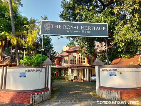 【南インド】トリヴァンドラムの伝統ケララ様式建築ホテル「ザ・ロイヤル・ヘリテイジ・ホテル/The Royal Heritage Hotel」