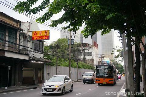 バンコク最古の老舗日本料理店「花屋/Hanaya」へ行ってきた!
