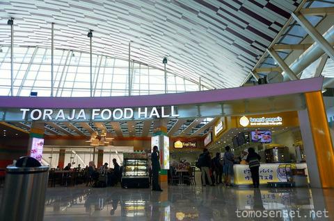 【インドネシア】02_空港でマカッサルの名物料理「チョト・マカッサル/Coto Makassar」を食べる