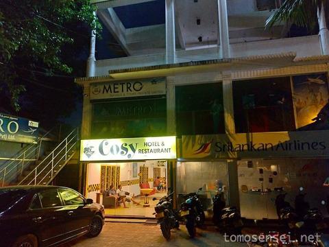 【スリランカ】12_ジャフナの外国人観光客も入りやすいレストラン「Cosy Hotel & Restaurant」