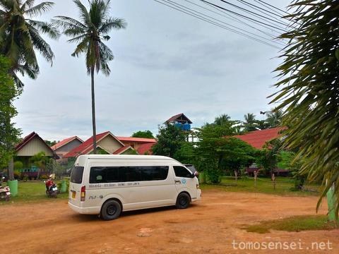 【ランタ島】帰りのエアチケットが高かったので乗り継いで乗り継いでバンコクへ戻るよ