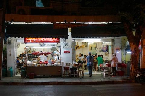 チャルンクルンの激美味な海鮮雑炊屋! ホー・カオ・トム・プラー/Hor Khao Tom Pla