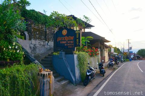 【バリ島】雰囲気の良いプチホテル内のレストラン「ワルン・マデ・クトゥッ/Warung Made Ketut」