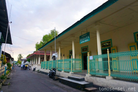 【インドネシア】23_江戸時代のバンダネイラに日本人がいた?!「バンダネイラ博物館/Rumah Budaya Banda Neira」
