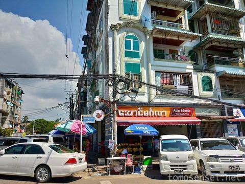 【ミャンマー】ヤンゴンの人気店でシャンヌードルを食べる「Aung Mingalar Shan Noodle Shop」