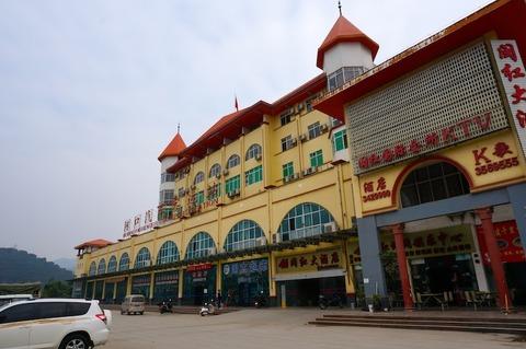 <中国・雲南省旅行その8>河口バスターミナルとバス時刻表