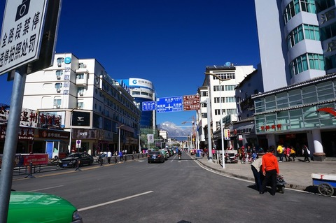 <中国・雲南省旅行その21>麗江散策④麗江新市街