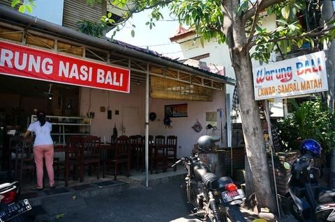 <バリ島旅行2016春その12>懐かしの味〜♪「ワルン・バリ@クロボカン/Warung Bali Kerobokan」
