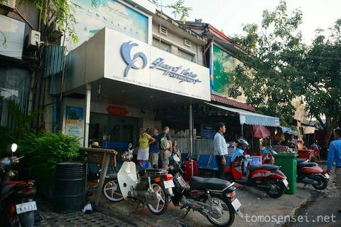 【カンボジア】08_ツーリストバス「Giant Ibis」に乗ってプノンペンからカンポットへ