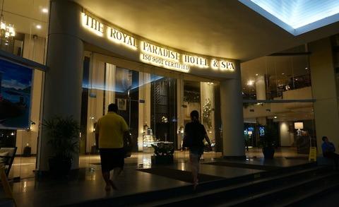 <プーケット旅行その6>老舗中華で豚丸焼きと北京ダック!ロイヤル・キッチン@パトンビーチ/Royal Kitchen Patong Beach
